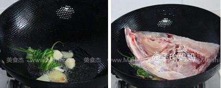 红烧鱼头的做法图解