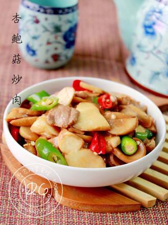 鲜辣杏鲍菇炒肉片的做法