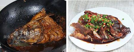 红烧鱼头怎么吃