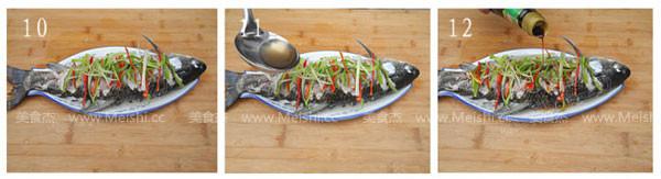 清蒸草鱼的简单做法