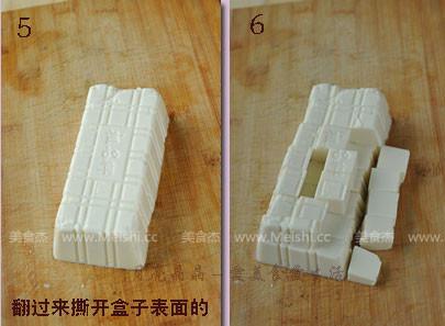 蛋黄豆腐的家常做法