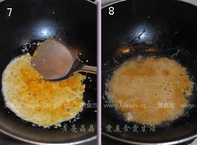 蛋黄豆腐怎么吃