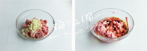 羊肉丸子汤的做法图解