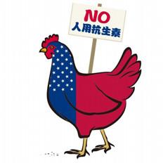 麦当劳在美停用人类抗生素鸡肉