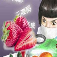 随机买8份草莓 均含致癌农残