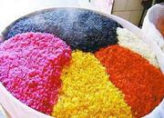 元阳五色糯米饭