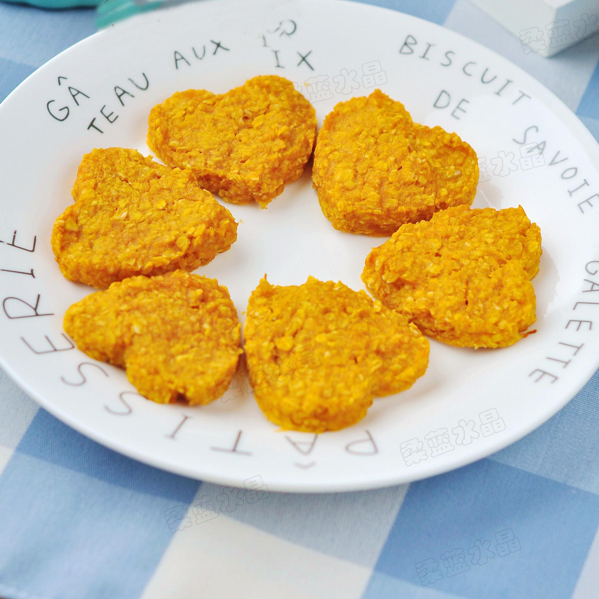 南瓜燕麦饼