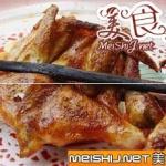 香茅草烤鸡肉