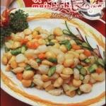 夏威夷果仁笋粒炒虾仁带子