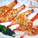 黄油焗虾的做法