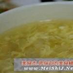 雪梨豆腐蛋花汤