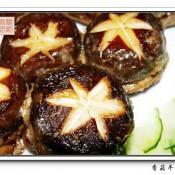 香菇牛肉饼