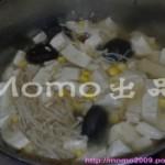 金菇玉米滚豆腐