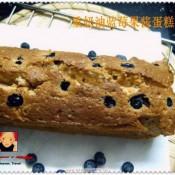 重奶油蓝莓果酱蛋糕