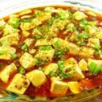 素烧麻婆豆腐