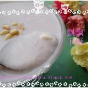 椰浆香芋糊