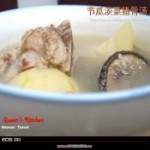 节瓜淡菜猪骨汤