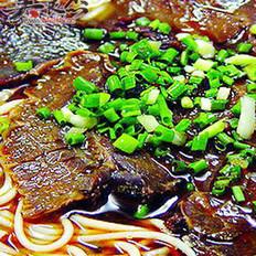火锅牛肉粉