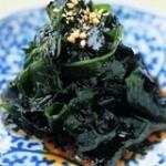 凉拌海藻沙拉