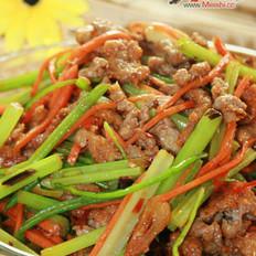 芹菜炒牛肉丝