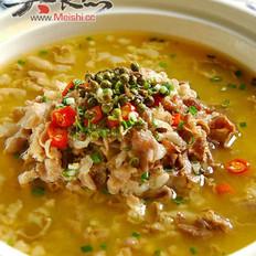 复元羊肉汤