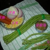 豆角香肠玉米丁