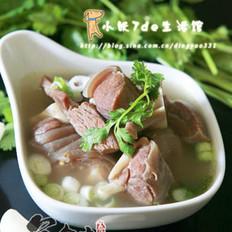 香濃羊肉湯