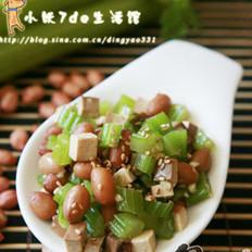 芹菜豆干拌花生米的做法