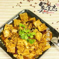 紅燒辣豆腐