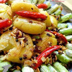 干煸芸豆小土豆