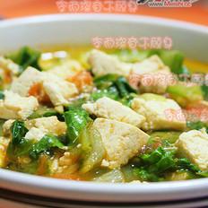 小白菜燉豆腐