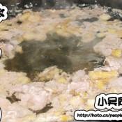 人参肉片汤