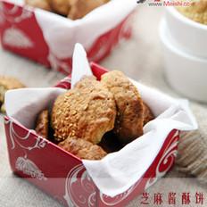 芝麻酱酥饼