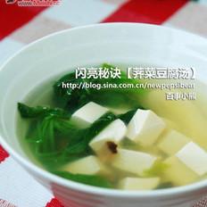 荠菜豆腐汤的做法大全