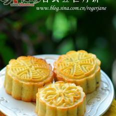 台式五仁月饼