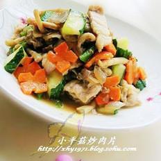 小平菇炒肉片