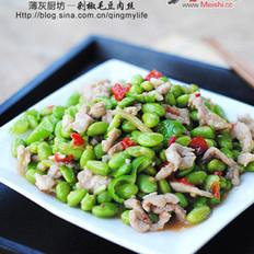 剁椒毛豆肉丝