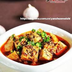 开胃菜—麻婆豆腐