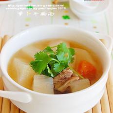 萝卜牛腩汤