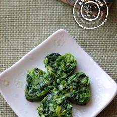 芥末橄榄油拌菠菜