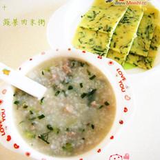 快速营养早餐:蔬菜肉末粥+蔬菜蛋饼