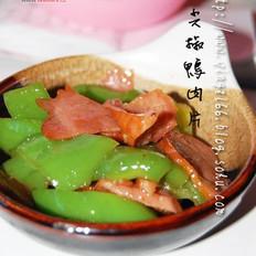 尖椒鸭肉片