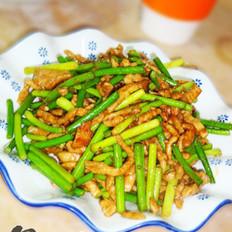 肉絲炒蒜苔