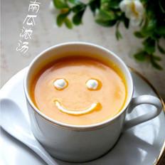 奶油南瓜濃湯