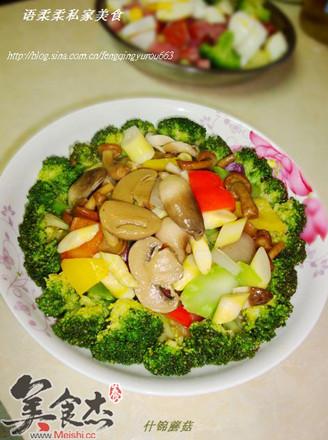 什锦烩蘑菇