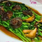 蚝油香菇油菜苔