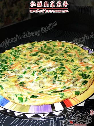 牡蛎韭菜煎蛋