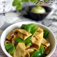 青椒炒干豆腐