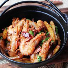 香辣干鍋蝦