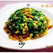 黄豆芽菠菜塔